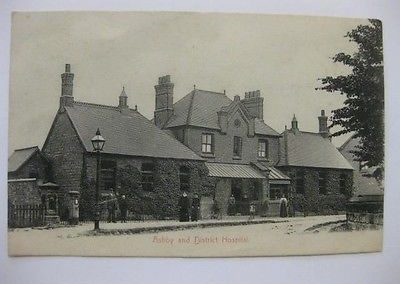 Ashby Cottage Hospital 4